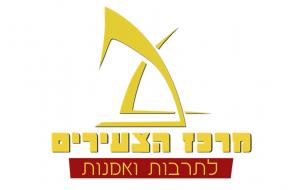 מרכז הצעירים לוגו חדש