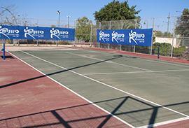 מרכז טניס