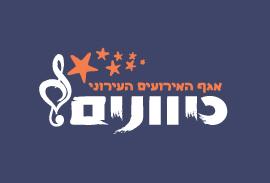 events logo2