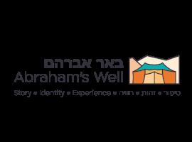 logo_beer_avraham_march_באר אברהם לוגו חדש