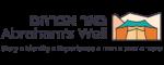 באר-ארבהם לוגו מעודכן