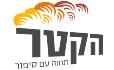 לוגו קטר קטן