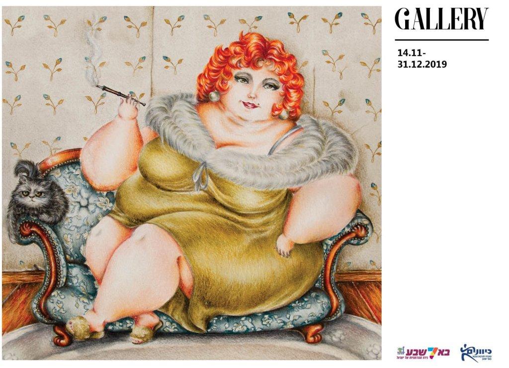 GALLERY – תערוכת הציורים של אירה ולילי