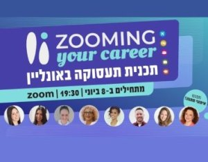 ZOOMING YOUR CAREER